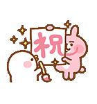 カナヘイの小動物お年玉つき年賀スタンプ(個別スタンプ:12)