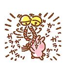 カナヘイの小動物お年玉つき年賀スタンプ(個別スタンプ:13)