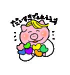 金髪豚野郎(個別スタンプ:06)