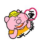 金髪豚野郎(個別スタンプ:07)