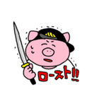金髪豚野郎(個別スタンプ:10)