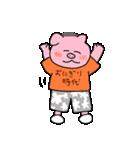 金髪豚野郎(個別スタンプ:14)