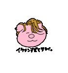 金髪豚野郎(個別スタンプ:17)