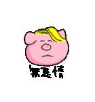 金髪豚野郎(個別スタンプ:19)