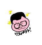 金髪豚野郎(個別スタンプ:24)