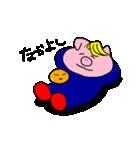 金髪豚野郎(個別スタンプ:25)