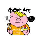 金髪豚野郎(個別スタンプ:26)