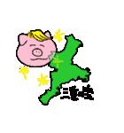 金髪豚野郎(個別スタンプ:33)