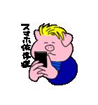 金髪豚野郎(個別スタンプ:34)