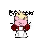 金髪豚野郎(個別スタンプ:35)