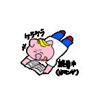 金髪豚野郎(個別スタンプ:38)