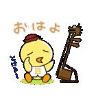 龍ちゃんと一緒(個別スタンプ:01)
