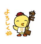 龍ちゃんと一緒(個別スタンプ:03)