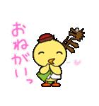 龍ちゃんと一緒(個別スタンプ:06)