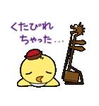 龍ちゃんと一緒(個別スタンプ:07)