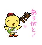龍ちゃんと一緒(個別スタンプ:08)