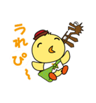 龍ちゃんと一緒(個別スタンプ:09)