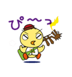 龍ちゃんと一緒(個別スタンプ:10)