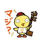 龍ちゃんと一緒(個別スタンプ:11)