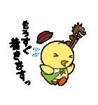 龍ちゃんと一緒(個別スタンプ:13)