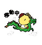 龍ちゃんと一緒(個別スタンプ:16)