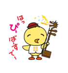 龍ちゃんと一緒(個別スタンプ:18)