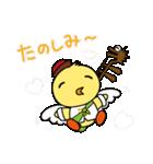龍ちゃんと一緒(個別スタンプ:20)
