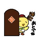 龍ちゃんと一緒(個別スタンプ:22)