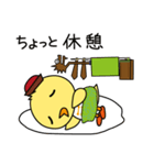 龍ちゃんと一緒(個別スタンプ:23)
