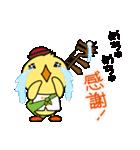 龍ちゃんと一緒(個別スタンプ:25)
