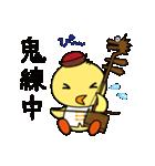 龍ちゃんと一緒(個別スタンプ:27)