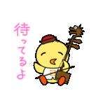 龍ちゃんと一緒(個別スタンプ:28)
