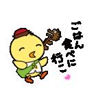 龍ちゃんと一緒(個別スタンプ:30)