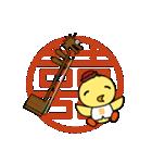 龍ちゃんと一緒(個別スタンプ:31)