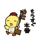 龍ちゃんと一緒(個別スタンプ:32)