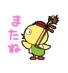 龍ちゃんと一緒(個別スタンプ:34)