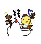 龍ちゃんと一緒(個別スタンプ:35)