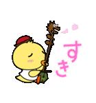 龍ちゃんと一緒(個別スタンプ:37)