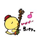 龍ちゃんと一緒(個別スタンプ:38)