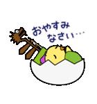 龍ちゃんと一緒(個別スタンプ:39)