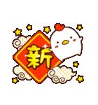 ◇動く!あけおめにわとりさんの旧正月◇(個別スタンプ:01)