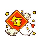 ◇動く!あけおめにわとりさんの旧正月◇(個別スタンプ:02)