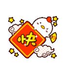 ◇動く!あけおめにわとりさんの旧正月◇(個別スタンプ:03)