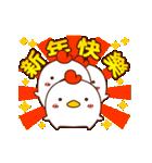 ◇動く!あけおめにわとりさんの旧正月◇(個別スタンプ:05)