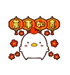 ◇動く!あけおめにわとりさんの旧正月◇(個別スタンプ:07)