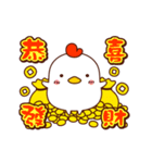 ◇動く!あけおめにわとりさんの旧正月◇(個別スタンプ:09)
