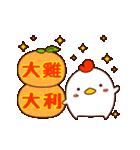 ◇動く!あけおめにわとりさんの旧正月◇(個別スタンプ:14)