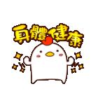 ◇動く!あけおめにわとりさんの旧正月◇(個別スタンプ:18)