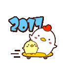 ◇動く!あけおめにわとりさんの旧正月◇(個別スタンプ:22)