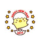 ◇動く!あけおめにわとりさんの旧正月◇(個別スタンプ:23)